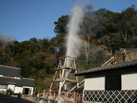 小浜町歴史資料館